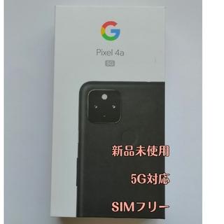 Google Pixel - Google Pixel 4a (5G) Just Black