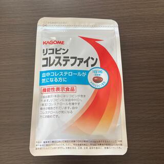 カゴメ(KAGOME)のリコピン コレステファイン KAGOME(その他)