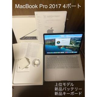 Mac (Apple) - MacBook pro 2017 13インチ 新品バッテリー/新品キーボード