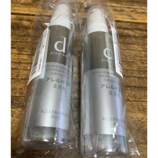 ディープログラム(d program)の資生堂 dプログラム アレルバリア ミスト 敏感肌用化粧水(57ml)(化粧水/ローション)