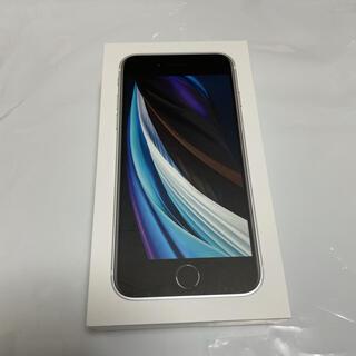 iPhone - iPhoneSE 第2世代 64G