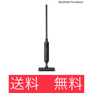 BALMUDA - バルミューダ BALMUDA The Cleaner C01A-BK