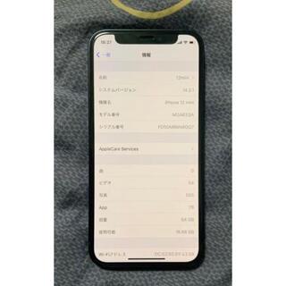 iPhone - iPhone 12 mini ブラック 64 GB SIMフリー