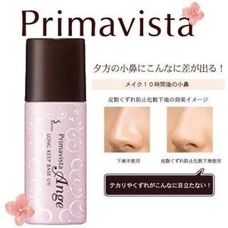 Primavista - ソフィーナ プリマヴィスタ アンジェ 皮脂くずれ防止 化粧下地 25mL