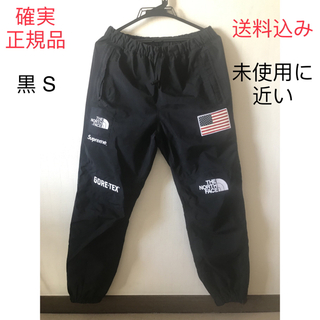 Supreme - Supreme The North Face Gore-Tex Pant