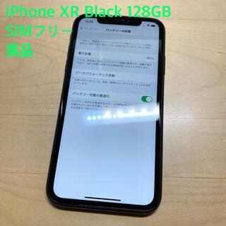 iPhone XR Black 128GB SIMフリー【A】