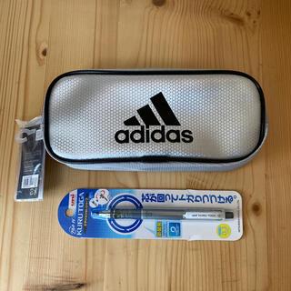 アディダス(adidas)のark様専用 adidas筆箱&クルトガシャープペン(ペンケース/筆箱)