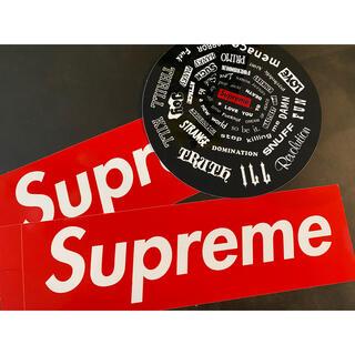 シュプリーム(Supreme)のシュプリーム ステッカー 3枚セット(その他)