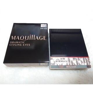 MAQuillAGE - ドラマティックスタイリングアイズBR505  ショコラカプチーノ