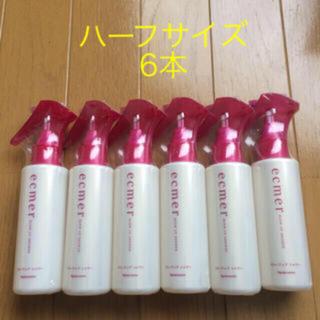 ナリスケショウヒン(ナリス化粧品)の新品未使用 ナリス エクメール ブローアップ シャワー ミスト ハーフ6本セット(ヘアウォーター/ヘアミスト)