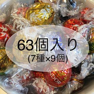 Lindt - (27)<63個入り>Lindt リンツ リンドールチョコレート 7種×9個
