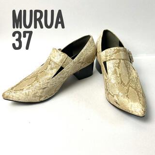 ムルーア(MURUA)のMURUA ムルーア ローファー パンプス パイソン柄 ヘビ柄 蛇(ローファー/革靴)