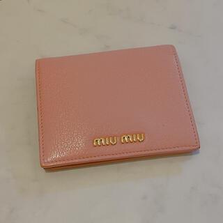 miumiu - miu miu お財布