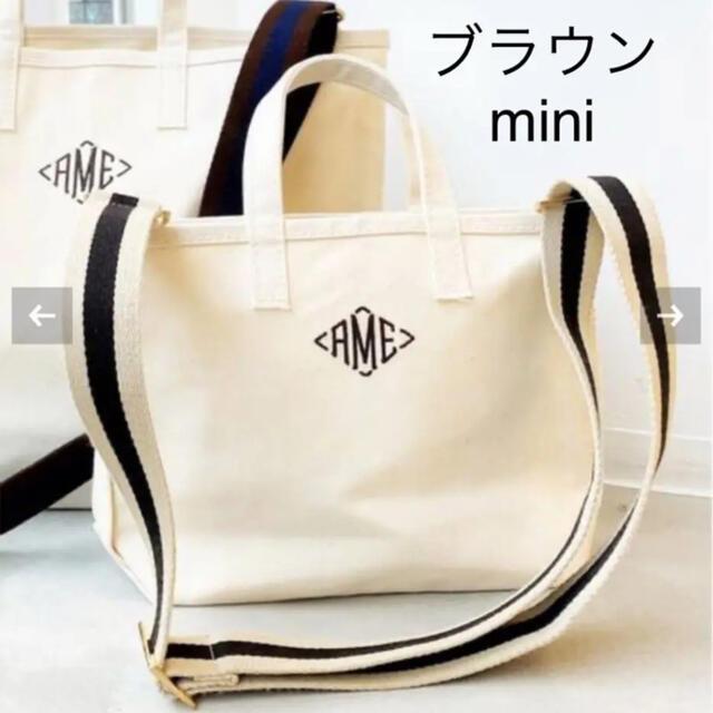 L'Appartement DEUXIEME CLASSE(アパルトモンドゥーズィエムクラス)のAMERICANA/アメリカーナ AME Tote Bag Mini ブラウン レディースのバッグ(トートバッグ)の商品写真