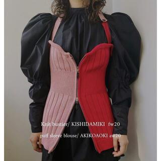 Drawer - kishidamiki litmus halter neck knit top