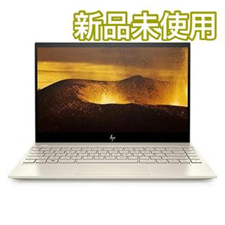 HP - HP ノートパソコン ENVY 13-aq1000 ルミナスゴールド