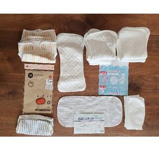 ニシキベビー(Nishiki Baby)のニシキ 布オムツ セット 未使用(布おむつ)