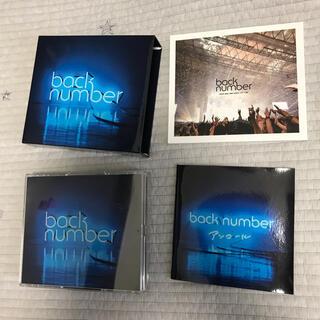 BACK NUMBER - back number ベストアルバム 「アンコール」初回限定盤A