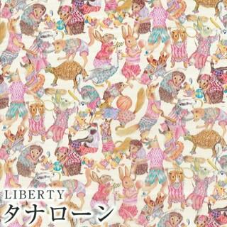 リバティ生地    タナローン  ハラバルー ピンク 110×200