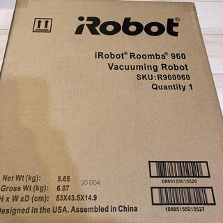 アイロボット(iRobot)のルンバ960 新品未使用未開封(掃除機)