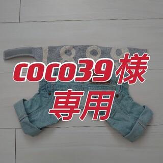 Lee - LEE 犬用 パンツ 服