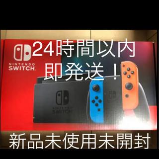 Nintendo Switch - 【新品未開封】Switch 本体 ネオン Nintendo Switch 本体