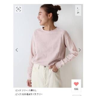 JOURNAL STANDARD - ☆ワッフルロングスリーブTシャツ JOURNAL STANDARD