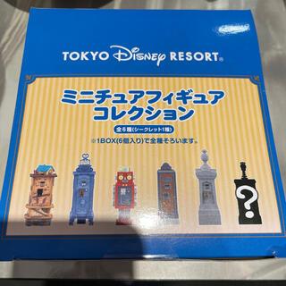 Disney - ディズニー ファストパス 発券機
