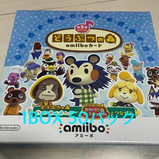任天堂 - どうぶつの森  amiiboカード 第3弾 1BOX