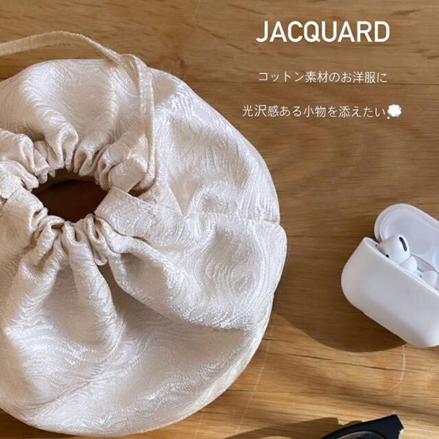 SeaRoomlynn(シールームリン)のSearoomlynn新品Jacquardサークルバッグ レディースのバッグ(ショルダーバッグ)の商品写真