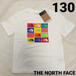 THE NORTH FACE - ノースフェイス 130 Tシャツ キッズ 新品 白 ロゴ ポップ