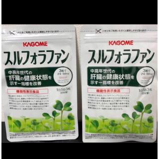 カゴメ(KAGOME)のKAGOME カゴメ スルフォラファン 2袋(その他)