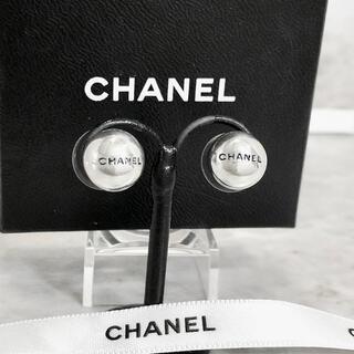 CHANEL - 正規品 シャネル ピアス シルバー ボール 丸 玉 ドーム 銀 アルファベット2