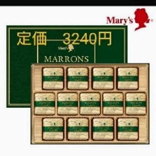 マロングラッセ 13個🌰