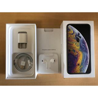 Apple - iPhone XS 美品 SIMロック解除済み!256GB、シルバー、付属品完備