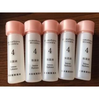 ドモホルンリンクル(ドモホルンリンクル)のリニューアル品 ドモホルンリンクル 保湿液 8ml×5本(化粧水/ローション)