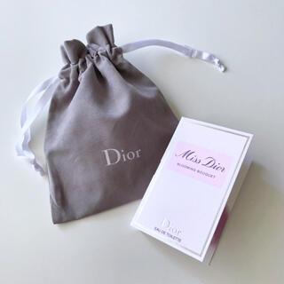 Dior - Dior ミスディオール ブルーミングブーケ 1ml & 巾着ポーチ セット