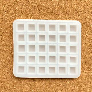 新品 【ミニサイズ スクエア】四角 キューブ プレート  シリコンモールド
