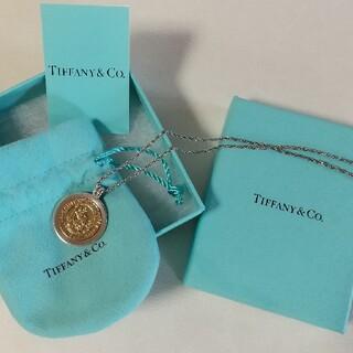 Tiffany & Co. - TIFFANY&Co. ティファニー セントクリストファー ネックレス 希少