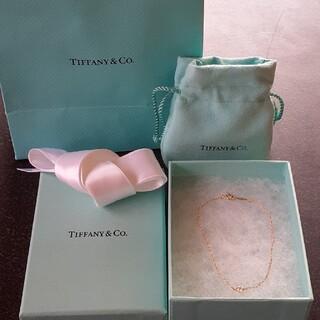 Tiffany & Co. - ティファニー バイザヤードブレスレット