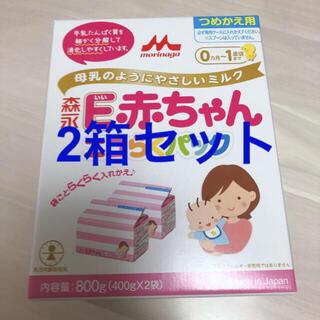 E赤ちゃん エコらくパック 2箱セット