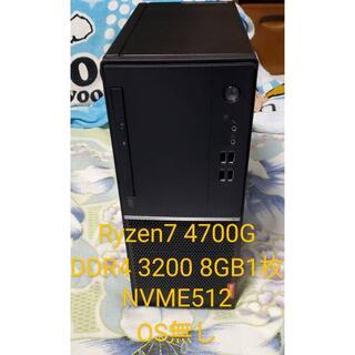 Lenovo - Lenovo Ryzen7  4700G