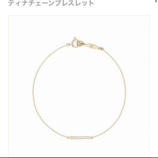 AHKAH - ティナ バー ダイヤモンド ブレス