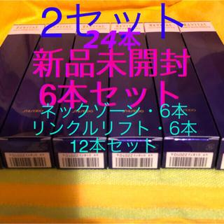 REVITAL - リバイタル ネックゾーン・12本 リンクルリフトAA・12本