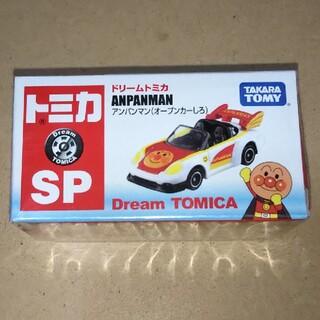 Takara Tomy - アンパンマン トミカ
