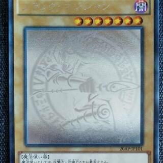 遊戯王 ホロ ブラック(シングルカード)