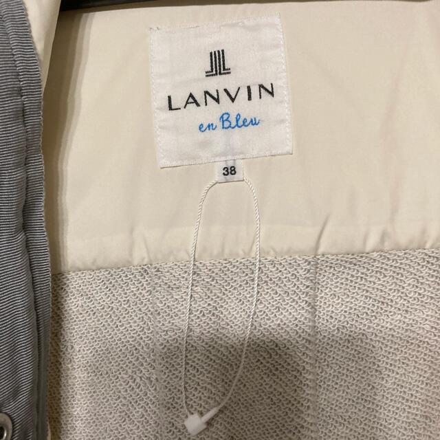 LANVIN en Bleu(ランバンオンブルー)のlanvin en blue ブルゾン レディース レディースのジャケット/アウター(ブルゾン)の商品写真