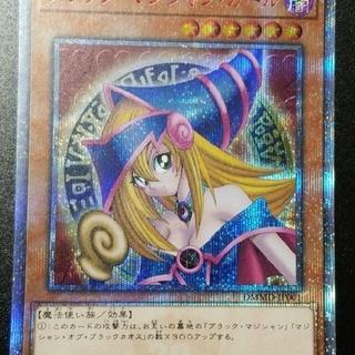 遊戯王 ブラックマジシャン(シングルカード)
