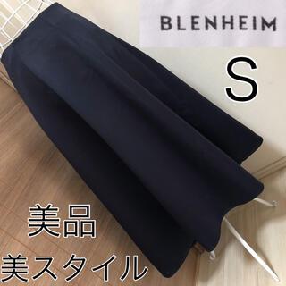 エムプルミエ(M-premier)の美品☆ブレンヘイム☆美スタイル☆ロングスカート☆S☆BLENHEIM(ロングスカート)