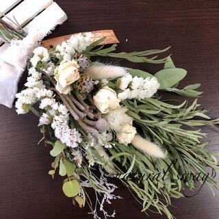 ♡No.371  green*white ドライフラワースワッグ♡(ドライフラワー)
